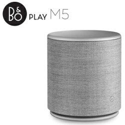 【免運】B&O PLAY BEOPLAY M5  藍芽喇叭 藍牙喇叭 無線喇叭 無線音響 公司貨
