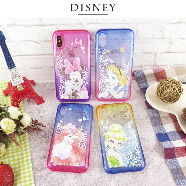 Disney迪士尼iPhoneXXS閃亮流沙水鑽漸層雙色保護殼套_唯美系列