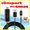 Slimport MyDP HDMI MHL LG G2 G3 pro 2 ASUS Padfone Infinity S A80 A86 Nexus Google 4 5 7