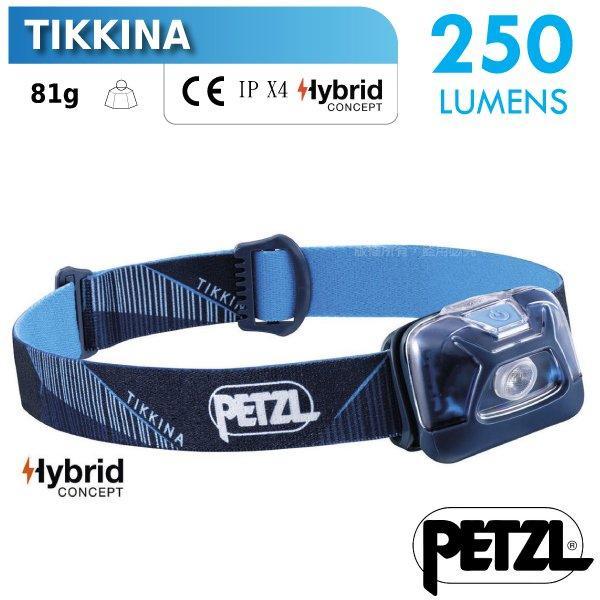 ├登山樂┤法國 PETZL Tikkina 頭燈 IPX4 250流明-藍 # E091DA02