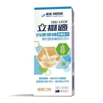 立攝適均康優纖營養配方 纖穀口味 237mlx24瓶/箱 (2021.06.12)【超商取貨壹箱】