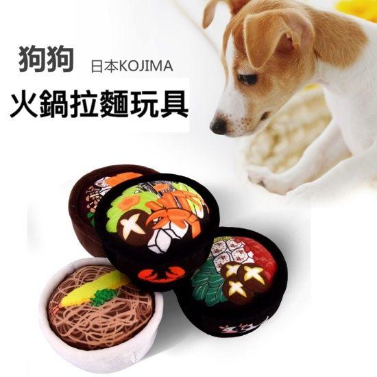Kojima 火鍋/拉麵杯碗發聲玩具-翹翹鬍子