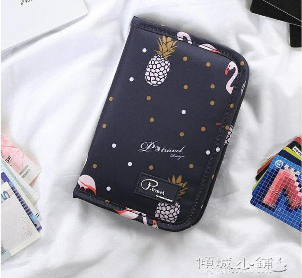 斜背護照包 旅行多功能護照包旅游證件袋機票夾護照夾保護套收納包證件包卡包 傾城小鋪 母親節禮物