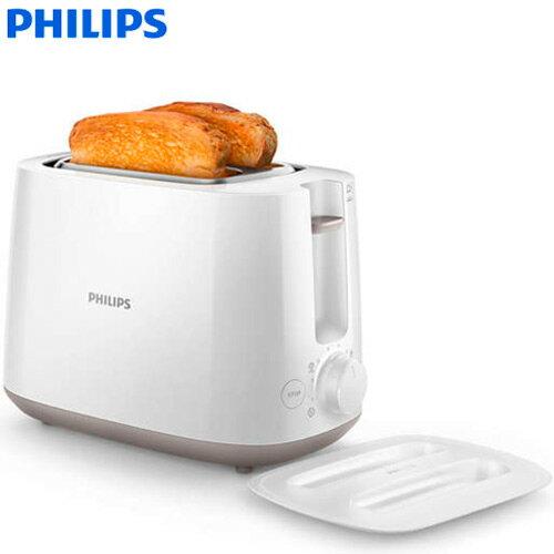 PHILIPS飛利浦 HD2582 白 烤麵包機 內建烤麵包升降架