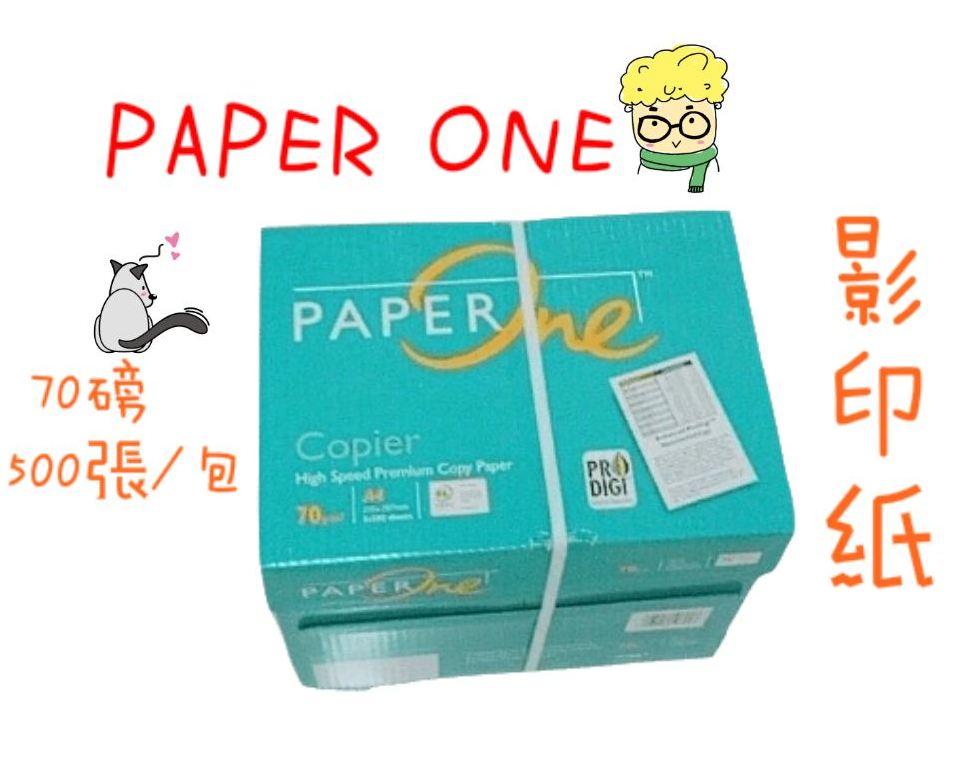 PAPER ONE 70磅 80磅影印紙 A4 A3 B4 B5 A5一包500張 影印 / 噴墨印表機 / 辦公用品 限用賣家宅配寄送 0