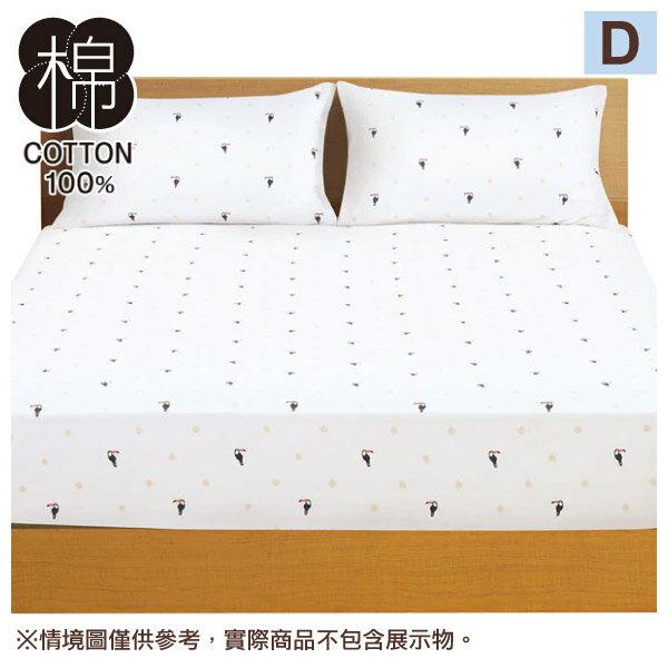 多種厚度對應純棉床包 OHASHI 雙人 NITORI宜得利家居 - 限時優惠好康折扣