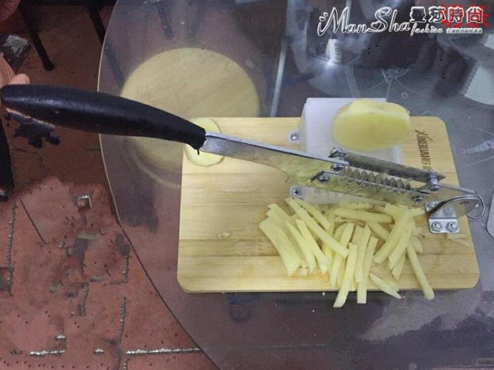切片機年糕刀切絲切條切片多功能切糕機手動切薯條機切土豆條切蘿卜黃瓜  LX 清涼一夏特價