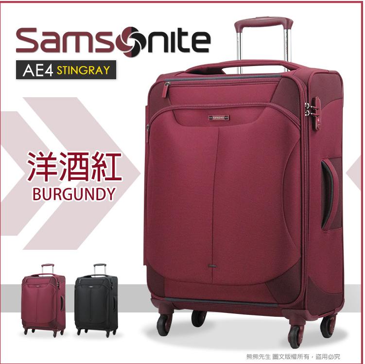 《熊熊先生》2017新款7折Stingray 新秀麗 Samsonite 雙層防盜拉鍊 可擴充 輕量  20吋 行李箱 AE4 登機箱 送好禮