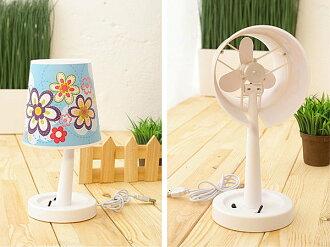 BO雜貨【SV3895】USB風扇檯燈 LED小檯燈 小風扇 桌上型風扇 USB風扇 照明氣氛燈