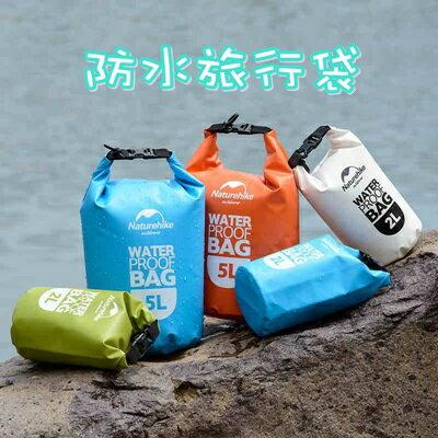 防水袋 水桶包-圓筒戶外收納可摺疊手提袋4色73pp476【獨家進口】【米蘭精品】