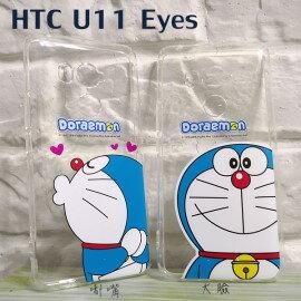 哆啦A夢空壓氣墊軟殼HTCU11Eyes(5.99吋)小叮噹【正版授權】