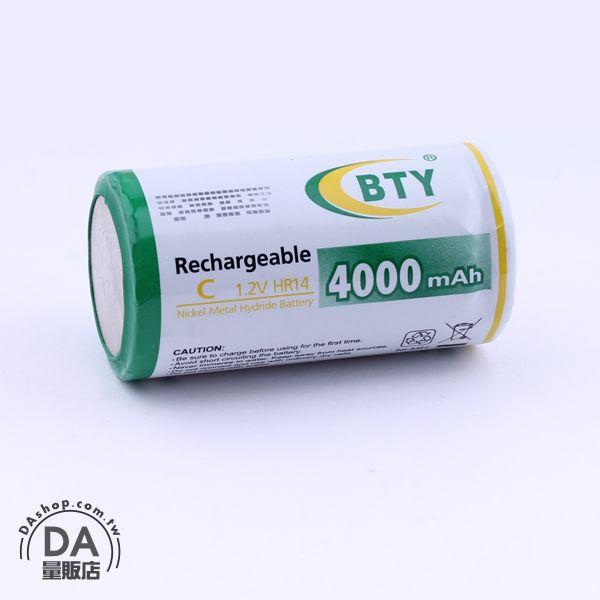 《DA量販店》1入 1.2V 4000mAh 2號 Ni/MH 鎳氫 充電電池(25-223)