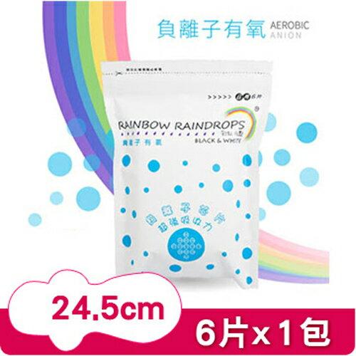 彩虹雨點 衛生棉-負離子日用6片【德芳保健藥妝】 0