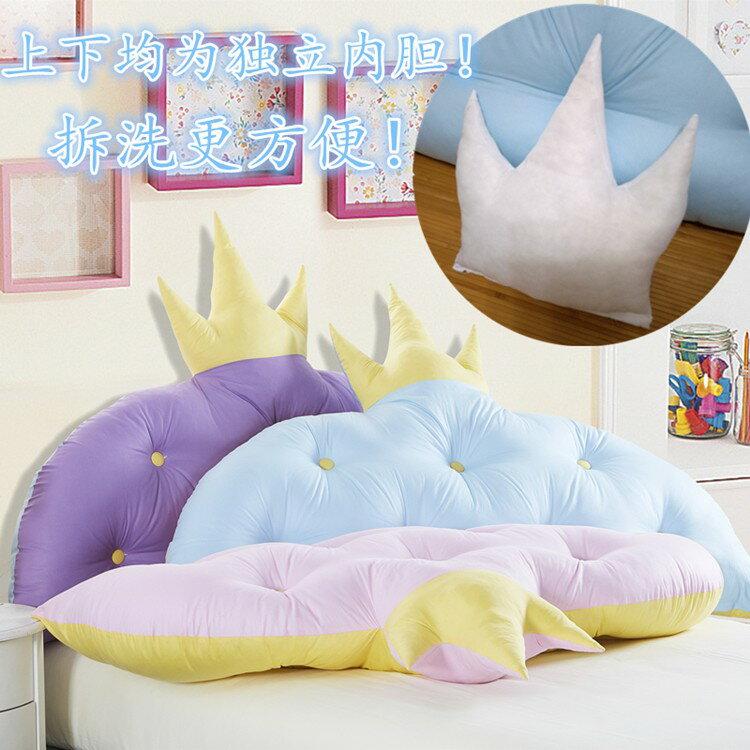 皇冠公主房大靠背韓版榻榻米床頭靠枕 兒童床頭靠墊軟包宿舍靠背  ATF