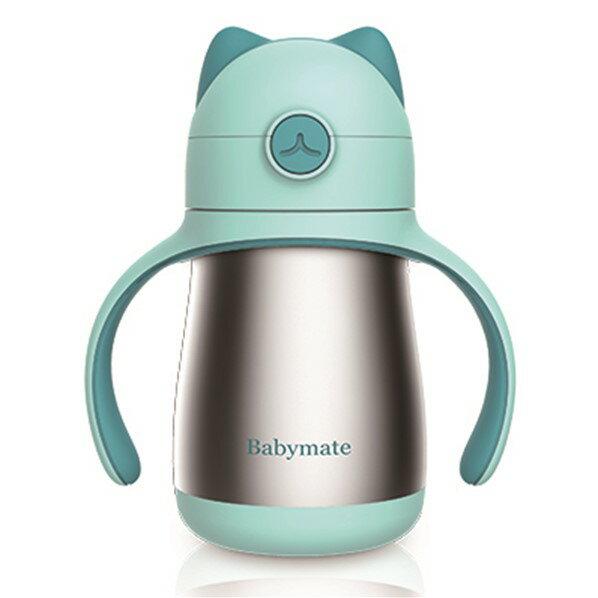 【Babymate】兒童不銹鋼練習杯(藍粉)