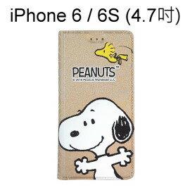 SNOOPY 彩繪皮套 [相逢] iPhone 6 / 6S (4.7吋) 史努比【正版授權】