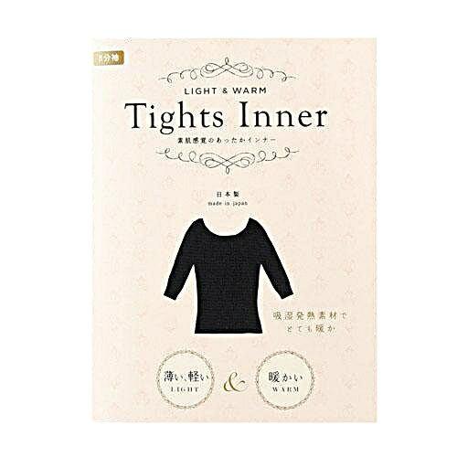 露比私藏:日本【TightsInner】海渡超薄女緊身發熱衣