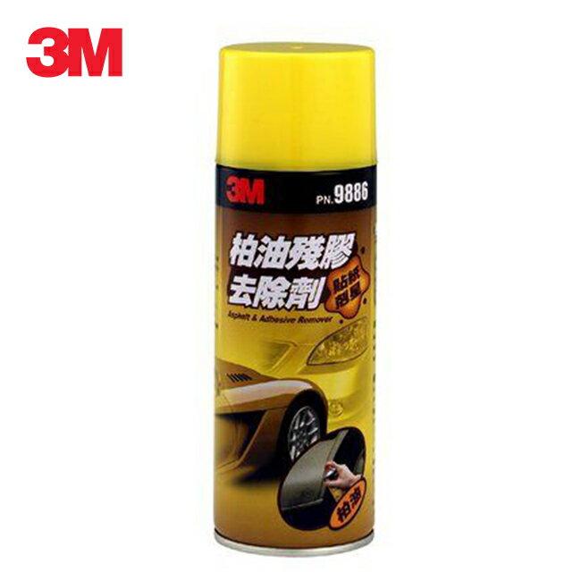 【3M】汽車專用 柏油 殘膠 去除劑 清潔劑 9886  /罐