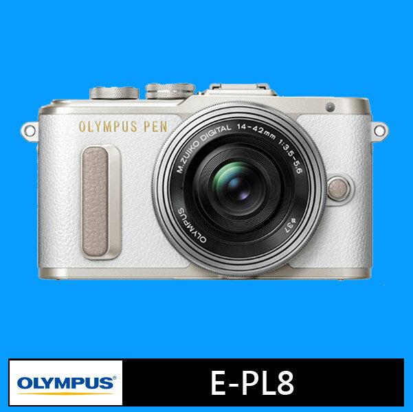 OLYMPUS E-PL9 + 14-42mm EZ 電動鏡 ★(公司貨)★贈原廠電池+皮套
