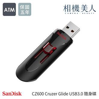 SanDisk CZ600 Cruzer Glide USB 3.0 128G 高速隨身碟(公司貨)
