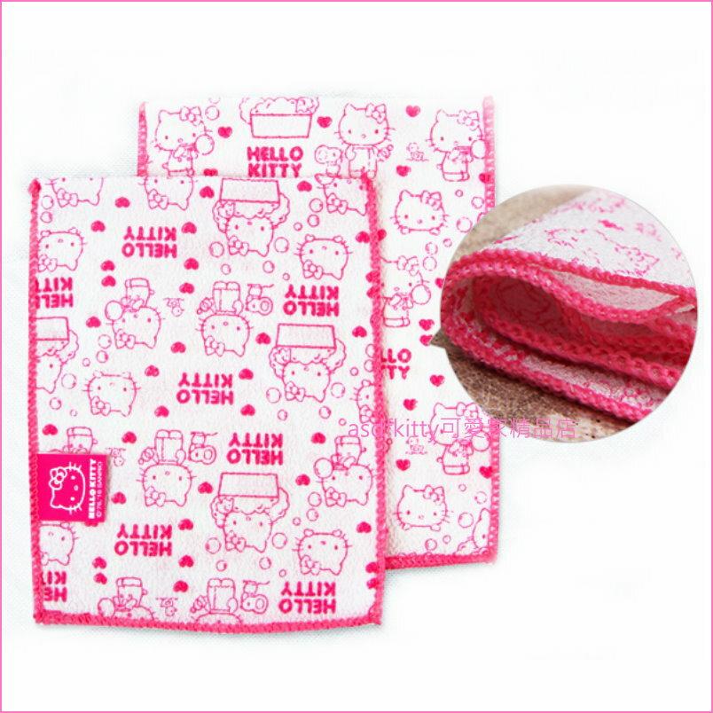 asdfkitty可愛家☆KITTY 2入洗澡巾/沐浴巾-可套在手掌上-韓國製