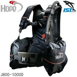 IST Hope - 水肺 潛水用品 裝備 浮力背心BCD (J800-1000D)