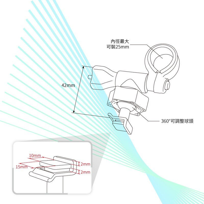 F01【F型-短軸】後視鏡扣環式支架 適用於 雷達眼 G-598 Flytec F350 NR60 專用|BuBu車用品