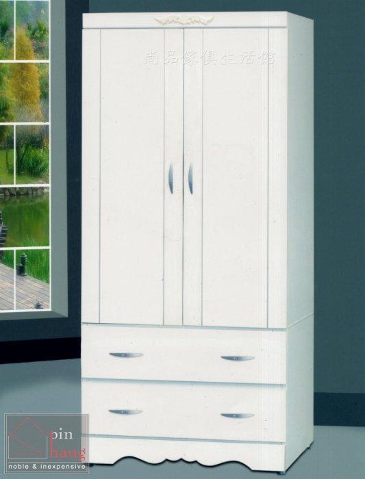 【尚品傢俱】372-02 輝耀 純白色3x6尺開門二抽衣櫥~附內鏡~另有3x7、4x6、4x7尺衣櫃/衣物收納櫃