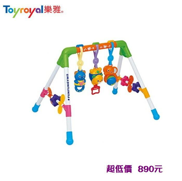 *美馨兒*ToyRoyal 樂雅 新四腳健力架 (型號:RYTF838) 890元