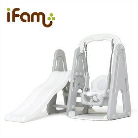 【IFAM】韓國 鞦韆滑梯★預購價↘9775元 ! ! ! (3/26陸續發貨)