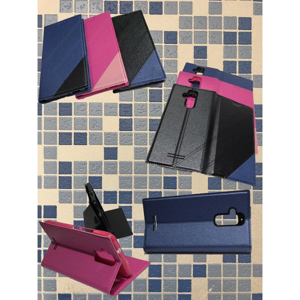 扛壩子 城市隱扣 SAMSUNG NOTE7 NOTE 7 黑 藍 桃 玫金 磁吸式皮套手機皮套手機殼套保護皮套