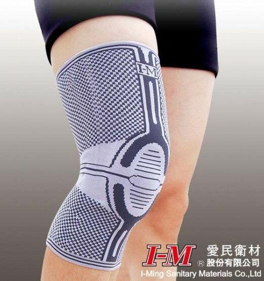 I~M  ^| I~M 提花全體適彈簧護膝 灰 深灰 ^| 秀山莊^(FS~739^)