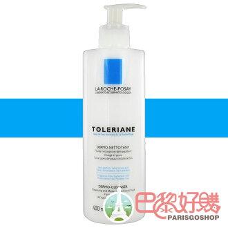 理膚寶水 多容安清潔卸妝乳液 400ML La Roche Posay【巴黎好購】