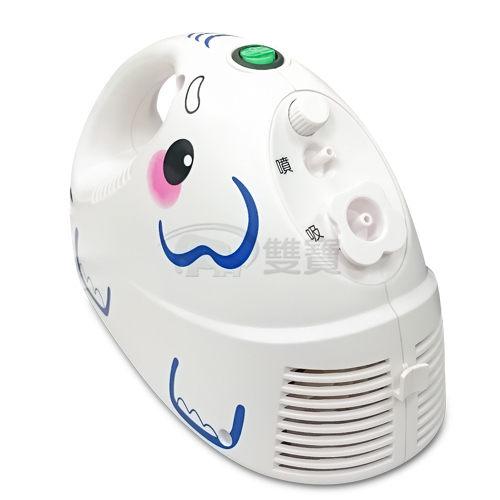 上寰電動潔鼻機 佳貝恩 創意象 吸鼻器 洗鼻器 吸鼻涕機 面罩噴霧 四合一新款優惠組
