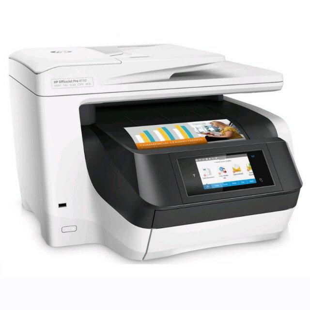 分期0利率  惠普 HP OfficeJet Pro 8730 多功能商務旗艦機▲最高點數回饋23倍送▲