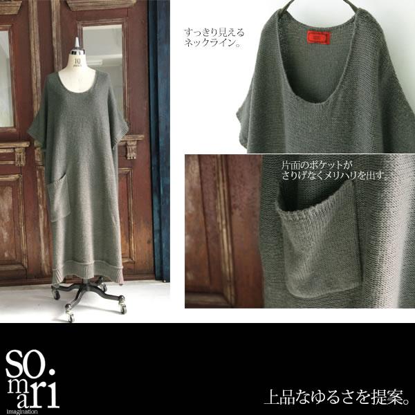 osharewalker  長款短袖針織連衣裙 / D002D-MIG010。1色(5994)-日本必買代購 / 日本樂天 7