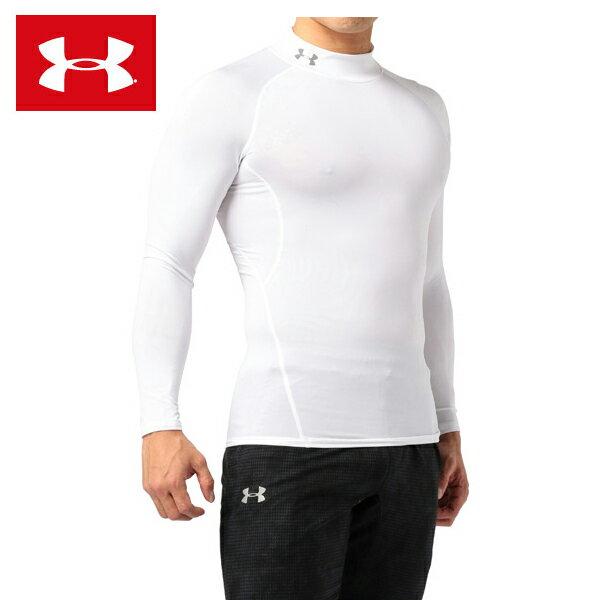 《UA出清5折》Shoestw【1289559-100】UNDER ARMOUR UA服飾 緊身衣 長袖 半高領 白色 男生