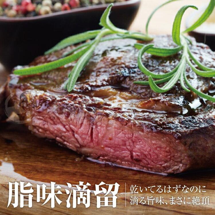【499 免運】美國1855黑安格斯熟成PRIME凝脂牛排1片組(120公克/1片)