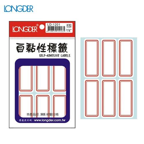 辦公小物嚴選~(量販50包)龍德自黏性標籤LD-1201(白色紅框)25×62mm(72張包)