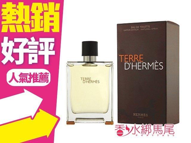 Hermes Terre D''''Hermes 愛馬仕 大地 男性淡香水 50ml 100ml◐香水綁馬尾◐