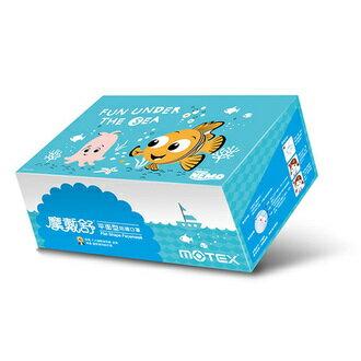雙寶居家保健生活館:迪士尼海底總動員平面型幼兒口罩一盒10包(3入包)