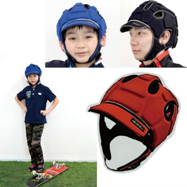 帽子-頭部保護帽全方位保護帽日本企劃設計[W2183]