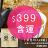 【$399免運】台灣八川綠茶(10入 / 袋)+英式格雷伯爵紅茶(10入 / 袋)【一手世界茶館】★1月限定全店699免運 0