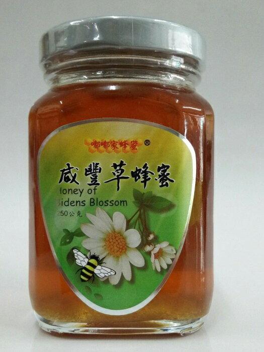 嘟嘟家 咸豐草蜂蜜 250g/瓶