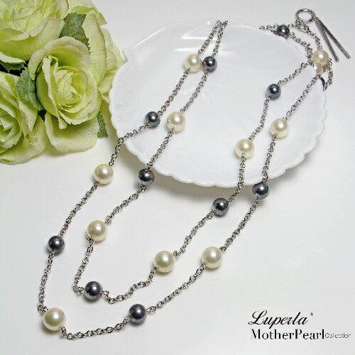 大東山珠寶 多層次款 南洋貝寶珠長版項鍊 黑白撞色