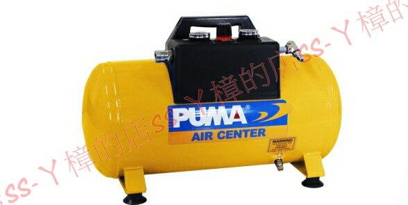 PUMA 22公升 手提式儲氣筒 雙壓力錶 可調壓 巨霸空壓 AST22