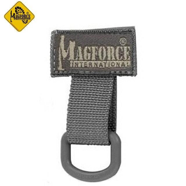Magforce 馬蓋先 特勤T環/延伸環/背心T環/背包配件/生存遊戲/軍警用品 台灣製 1713 灰色