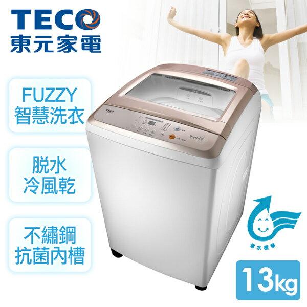 【東元TECO】】13kg 超音波定頻洗衣機 W1308UW - 限時優惠好康折扣