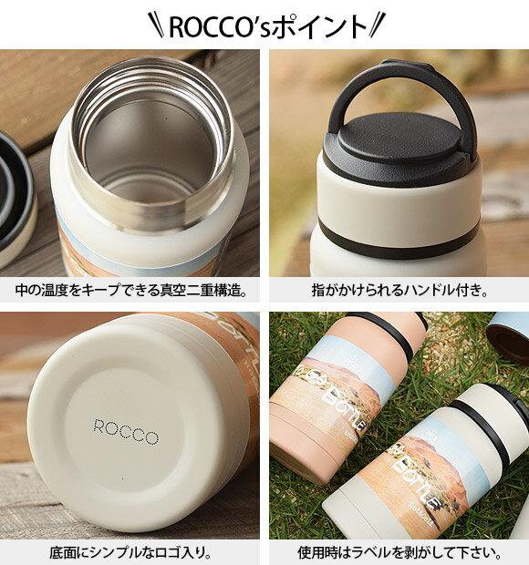 日本ROCCO 運動款 可提式  不鏽鋼保溫瓶 200ml  /  gba-r022   /  日本必買 日本樂天代購  /   件件含運 5