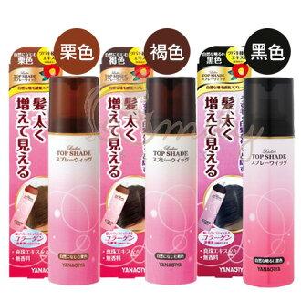 日本 柳屋 YANAGIYA 雅娜蒂 蓬蓬魔髮噴霧(黑色/褐色/栗色)100g